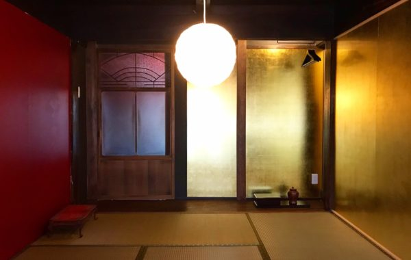 Golden Graceful Room <br> – 艶紅と純金箔部屋 –